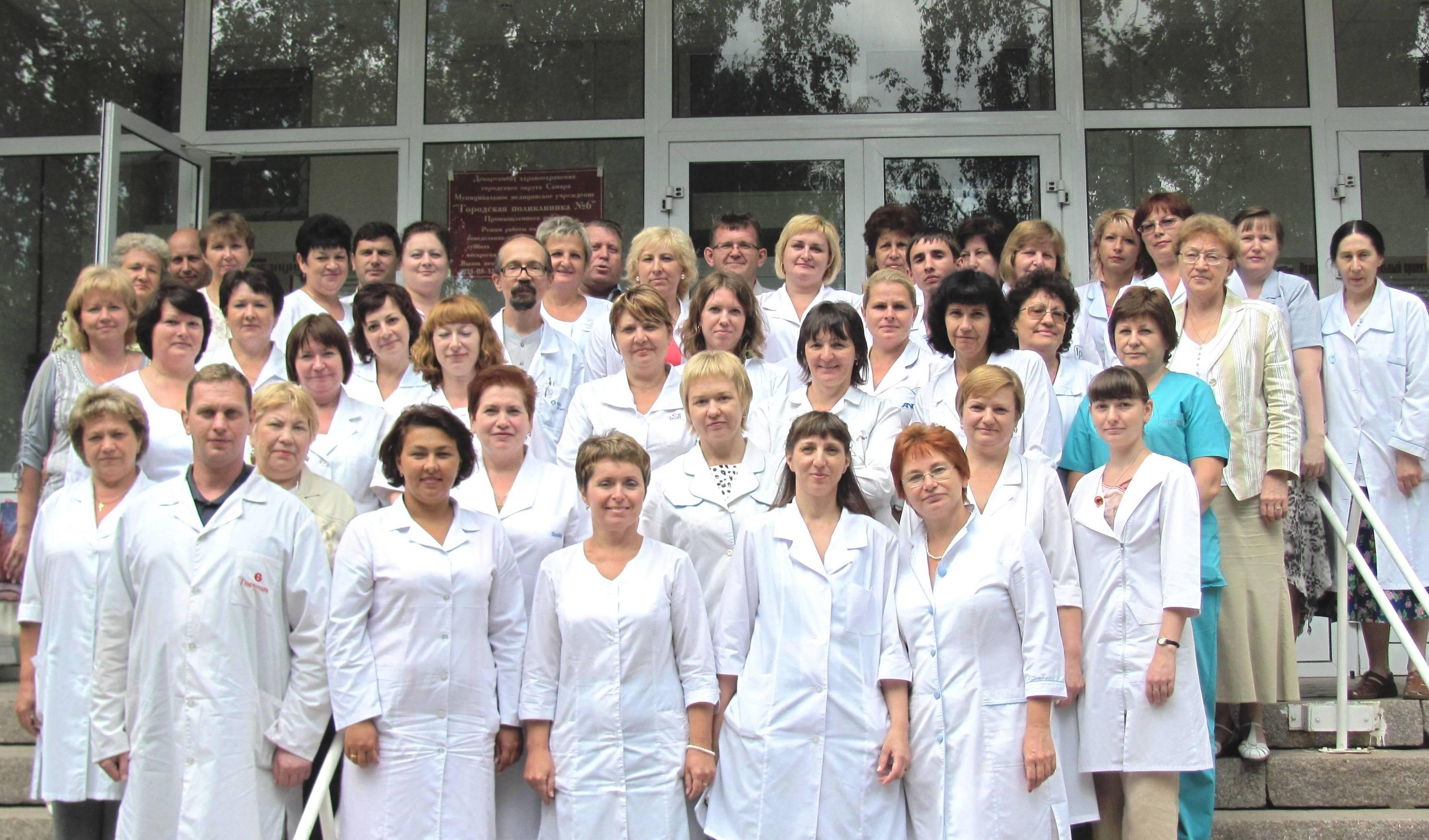ГБУЗ СО Самарская городская больница № 6